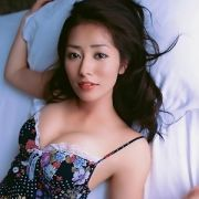 Asian Babes Beauty
